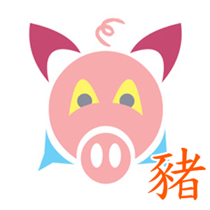 Pig Chinese Daily Horoscope