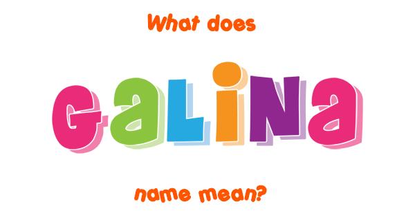 galina name meaning